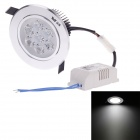 YCY 7W 6000K 210lm 7-LED White Light Deckenleuchte - Silver (220V)