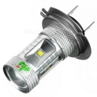 HJ Y-H7-16W H7 Cree XB-D R3 30W 600lm 6500K 6-LED White Light Car Headlamp - Silver