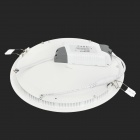 JZ-18W-YX-W 18W 990LM 6500K 90-SMD 3528 White Recessed Ceiling Panel Down Light - White (180~240V)