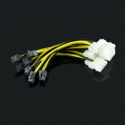 P3 to P4 Power Adapter Cable - Black + Yellow + White (15cm / 10 PCS)