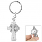 Q-158 Christian Cross Style Flip-open Analog Quartz Keychain Pocket Watch - Silver