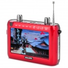 "Shinco HC-618 Portable 4.3"" LCD Multimedia Player Speaker / FM Radio w/ Remote Control (2 x 18650)"