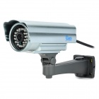 NEO Coolcam 	NIP-06OAMW3A0Z0R0 Outdoor 1/5'' CMOS 300KP  IP Network Camera w/ 24-IR LED - Silver