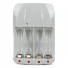 HUANGAO HG-1412F Smart 4 Bay Universal Charger for AAA + AA Battery - Grey
