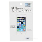 Pudini WB-I9295 Protective PVC Glossy Screen Guard for Samsung S4 Active i9252 - Transparent