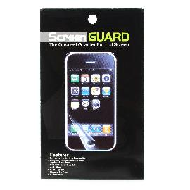 Protective 5H ARM Clear Screen Guards for Motorola X Phone - Transparent (5 PCS)