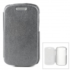 USAMS Starry Sky Series Protective PU Leather + PC Case for BlackBerry Q10 - Silver Black