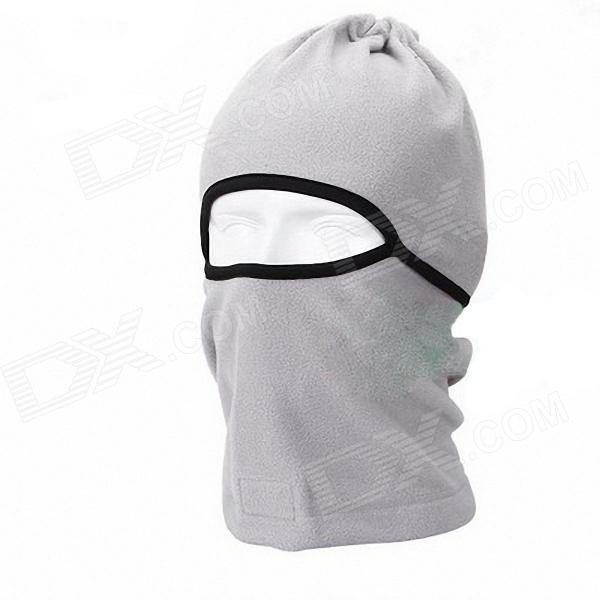 Qinglonglin RG Outdoor Windproof Fleece Mask Hood - Light Grey