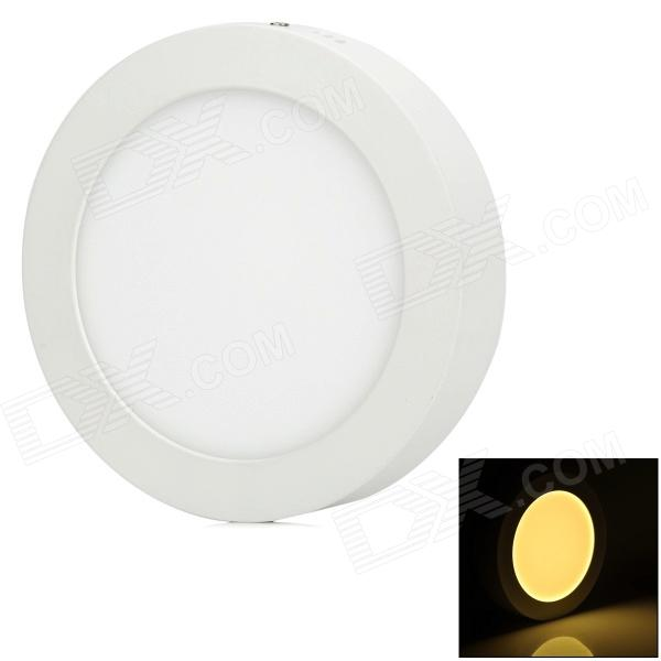 12W 811lm 2949K Warm White Light LED Surface Panel Ceiling Light - White (90-265V)