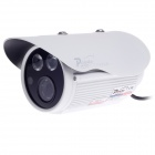 "Paisan PS-006H 1/4"" CCD 600TVL 60' Wide Angle PAL CCTV Security IP Camera w/ 2-IR LED - White"