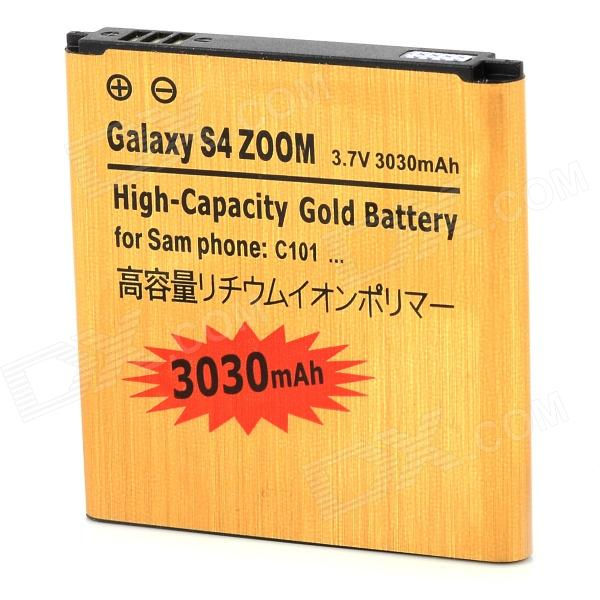 Replacement 3030mAh 3.7V Battery for Samsung Galaxy S4 ZOOM/C101/C1010 - Golden