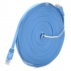 CAT-6 1000Mbps RJ45 Male to Male Flat Networking Cable - Blue (10m)