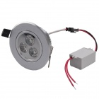 SingFire SF-321 7W 300lm 7000K 3-LED White Ceiling Down Light w/ LED Driver - Silver (220~240V)