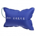 DENG GUAN Portable Medical Nylon Oxygen Bag - Blue (35L)