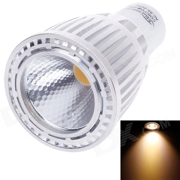 ZIYU ZY-0812-007 GU10 7W 560LM 3000K Warm White Light LED Bulb - Silver + White (85-265V) цена