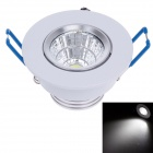 ZIYU ZY-0808-009 5W 400LM 6500K 1-LED White Light Ceiling Down Light - Silver + White (AC 180-240V)