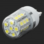 Lexing LX-YMD-056 3w 200lm 7000k G9 White 5050-SMD LED Corn Lamp - White + Silver + Transparent