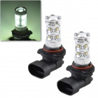 CHEERLINK 9006-H10W 9006 50W 1200lm 10-LED White Light Car Foglight - (12V / 2 PCS)