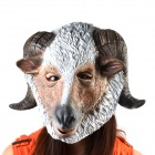 Natural Rubber Sheep Mask - Ivory + Brown