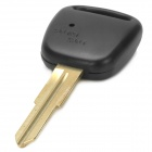 One-button Remote Key Case for Old Toyota - Black + Beige