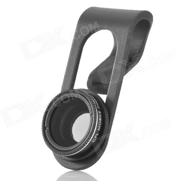 OOP-10 Universal Clip On Super Polarized Lens for Iphone + Ipad + More - Black