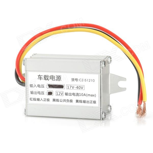 Car LED Power Supply - Silver (24V to 12V / 10A)