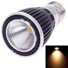 ZIYU ZY-0812-007 E27 7W 560lm 3000K COB LED Warm White Light Lamp Bulb - Black + White (85~265V)