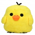Cute Chicken Figure Plush Hand Warmer - Yellow