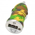 Camouflage Pattern Car Cigarette Powered Charging Adapter Charger for iPhone 3GS / 4S / 5 - Green