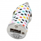 Stylish Car Cigarette Powered Charging Adapter Charger for Iphone 3gs / 4 / 4S / 5 - White + Black