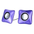 XiaoKe S186 Portable USB 2.0 Stereo Speakers - Black + Purple + Silver White (2 PCS)