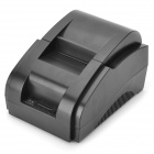 58H USB High Speed Receipt Printer for Supermarket - Black