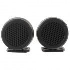 TiaoPing TP-006A Mini Dome Tweeter Component Speakers for Car Audio System - Black (Pair)