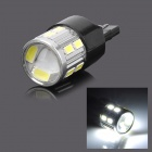 SENCART 7443 5W 280lm 9000K 16-5730 SMD LED Cool White Car Brake / Reversing Lamp - Silver + Black