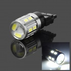 SENCART 3156 5W 280lm 9000K 16-5730 SMD LED Cool White Brake / Tail Lamp - Silver + Black (12~24V)