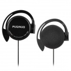 PUQINUO PQN-500 Ear Hook Headphone - Black (3.5mm Plug / 125cm-Cable)