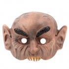 SS-02 Eccentric Kook Style PVC Mask for Costume / Halloween Party - Multicolored
