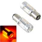 CHEERLINK 1157 11W 800lm 5-LED Red Light Car Lamp - Silver + White (12V / 2 PCS)