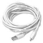 Micro USB Male to USB 2.0 Male Data Sync / Charging Cable for Samsung / HTC + More - White (300cm)