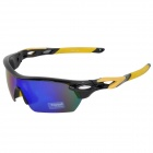 CARSHIRO Outdoor Cycling UV400 Protection Polarized Sunglasses w/ Replacement Lens - Yellow + Black