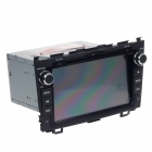 "HF 76898G 8"" Touch Screen Car DVD Player w/ Radio / GPS / ATV for CRV - Black (DC 12V)"