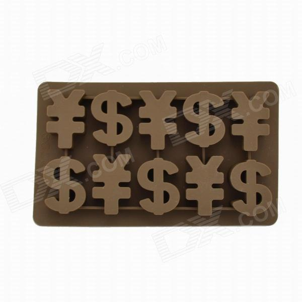 Creative Dollar Sign Shaped Silicon Ice Cube Tray Mould - Coffee