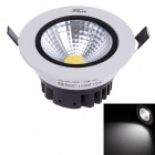 ZIYU ZY-0810-007 7W 4100K 560LM 1-COB LED White Ceiling Down Light - White + Black (180-240V)