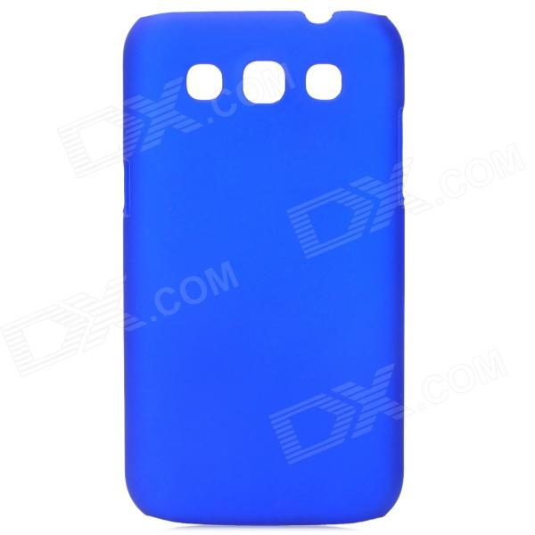 Stylish Plastic Matte Back Case for Samsung Galaxy Win / i8552 / i8550 - Blue