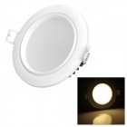7W 530lm 3500K 14-LED Wam White Light Round Ceiling Lamp (110~260V)