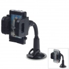 FLY S2121W-D Universal 360 Degree Rotation Automatic Car Holder Mount for MP4 / Mobile / GPS / PAD