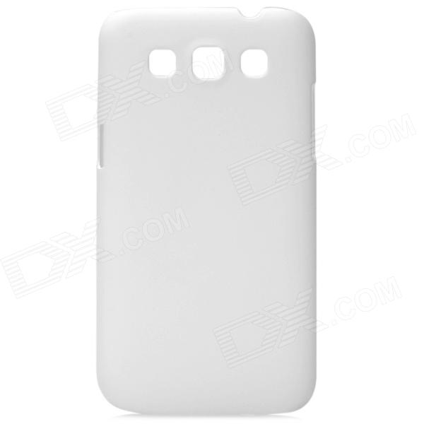 Protective Matte Plastic Back Case for Samsung Galaxy WIN / i8552 / i8550 - White стоимость