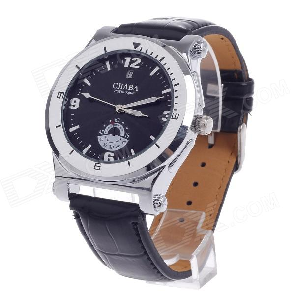 CJIABA GD101 Stylish Skeleton Automatic Mechanical Analog Men's Wrist Watch - Black + Silver