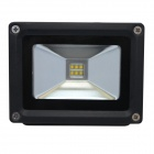 KPT-FLCW-10W 10W 600lm 3000K LED Warm White Light Projection Lamp - Black (85~265V)