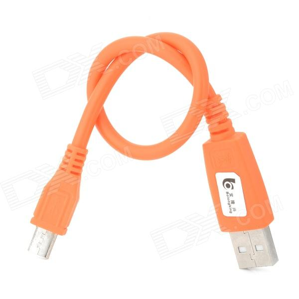 USB Male to Micro USB Male Charging Data Cable - Orange (27cm) unitek y c434 usb2 0 a male to micro usb male charging cable for cell phone deep grey
